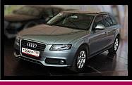 Audi А5 Sportback: Service Training